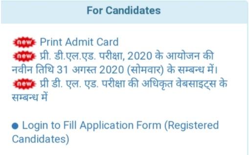 bstc admit card print