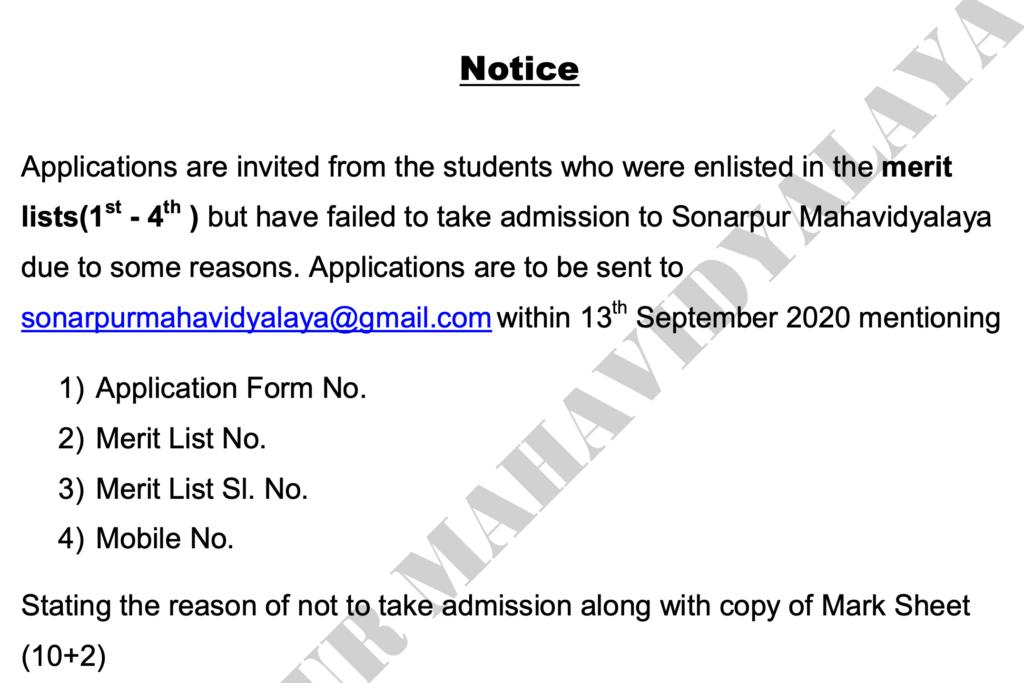 Sonarpur Mahavidyalaya schedule