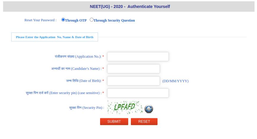 NEETForgotPassword