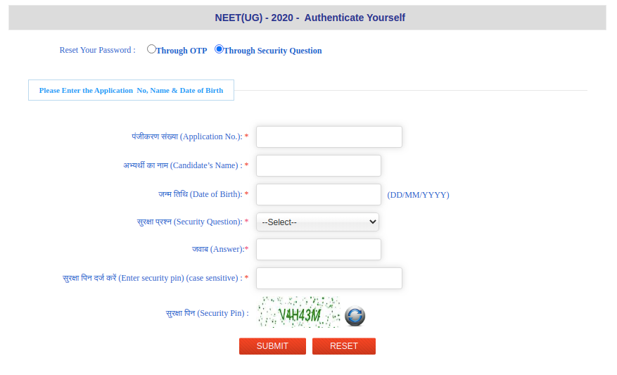 NEETForgotPassword2Option