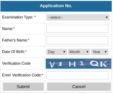 JKCET Application