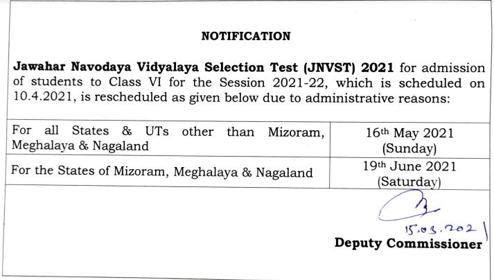 JNVST Class 6th Exam 2021