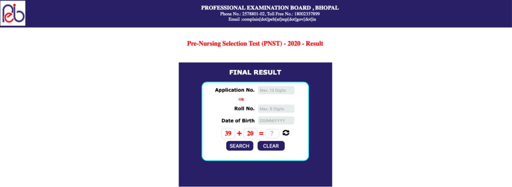 MP GNTST/PNST Result